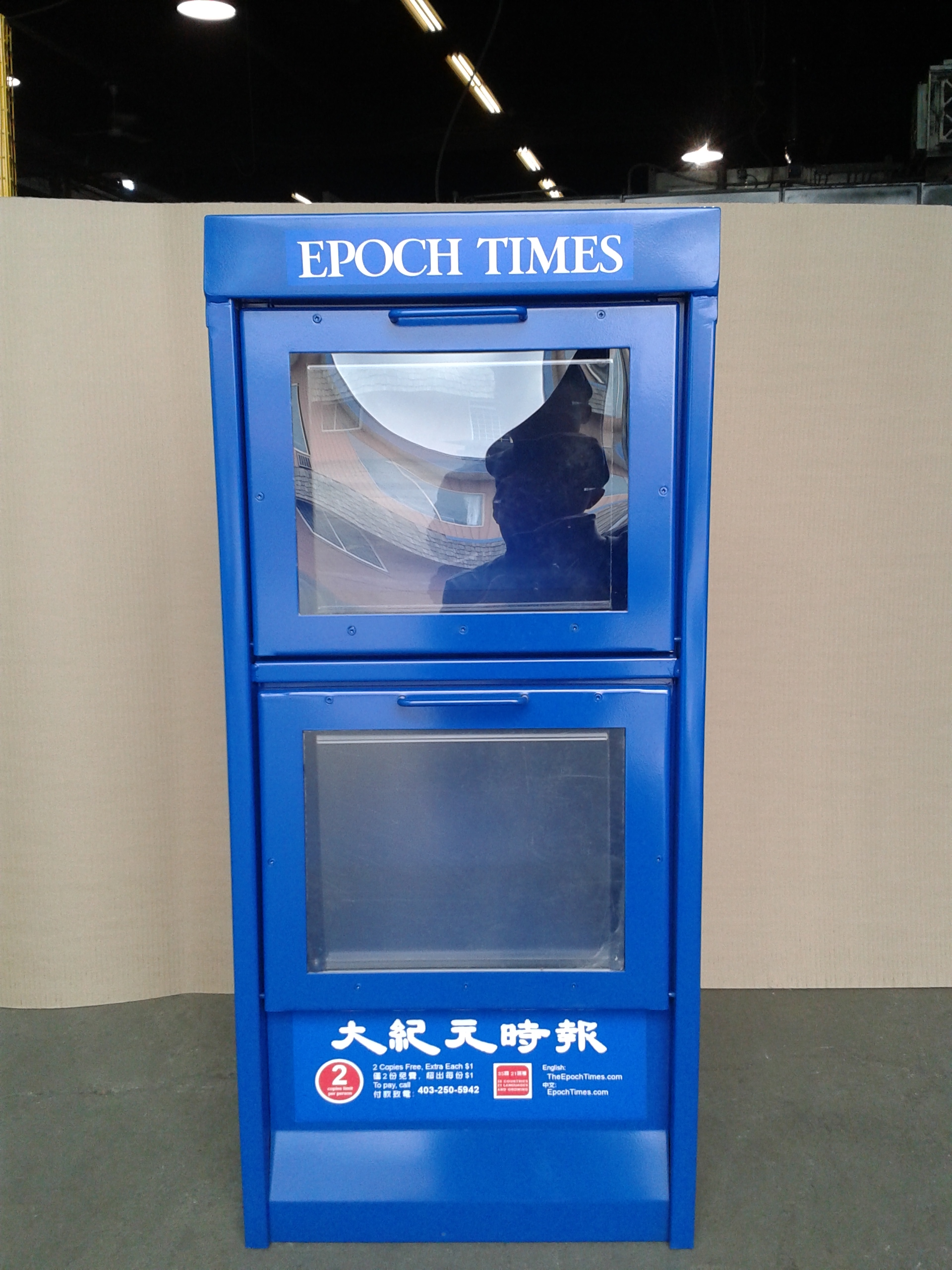 Calgary 2 Door Newspaper Box Apple Display Products Ltd